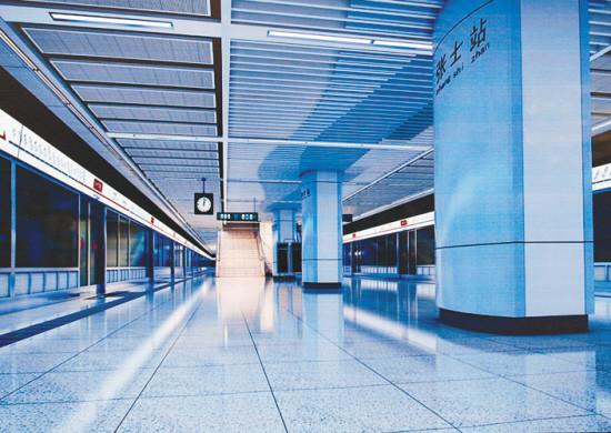 沈阳地铁一号线防火封堵工程
