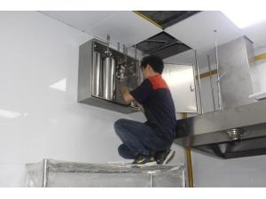 厨房灭火系统