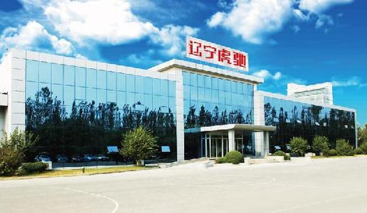 辽宁虎驰广告印刷有限公司厂房消防整体工程