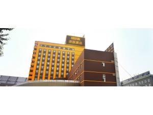 虎跃快捷酒店项目消防升级改造项目