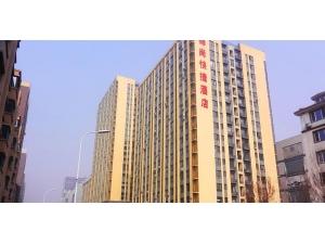 锦尚快捷酒店宾馆消防工程施工